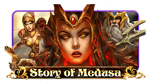 Story of medusa web icon deployed 01